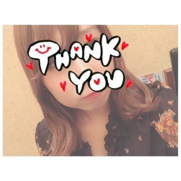 「お礼??」03/12(木) 20:42 | 五月ななの写メ・風俗動画