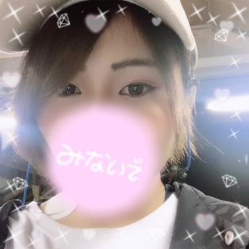 「…見ちゃう…?//」03/13(金) 21:18 | ノン[男性理想♡ロリ天使☆彡]の写メ・風俗動画