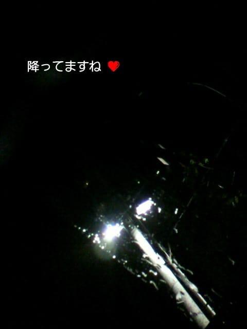 「夜の雨は…」08/21(月) 23:16 | るみの写メ・風俗動画