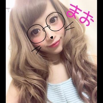 「久しぶりです♡」08/21(月) 23:36 | まお『可愛いやんちゃな子猫』の写メ・風俗動画