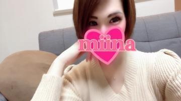 「3日目!!おはようございます?」03/16(月) 12:44 | ミィナ[日本美女子の最高傑作]の写メ・風俗動画