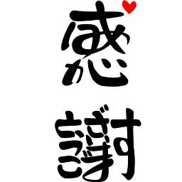千尋(ちひろ)