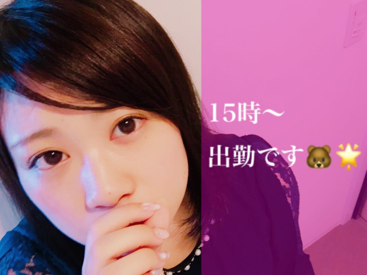 ラン「15時〜」08/22(火) 13:44   ランの写メ・風俗動画