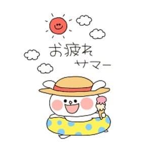 「こんばんは☆」08/22(火) 18:55 | 吉木 みずなの写メ・風俗動画