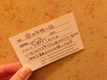 「1ヶ月お礼?」03/17(火) 21:53 | 五月ななの写メ・風俗動画