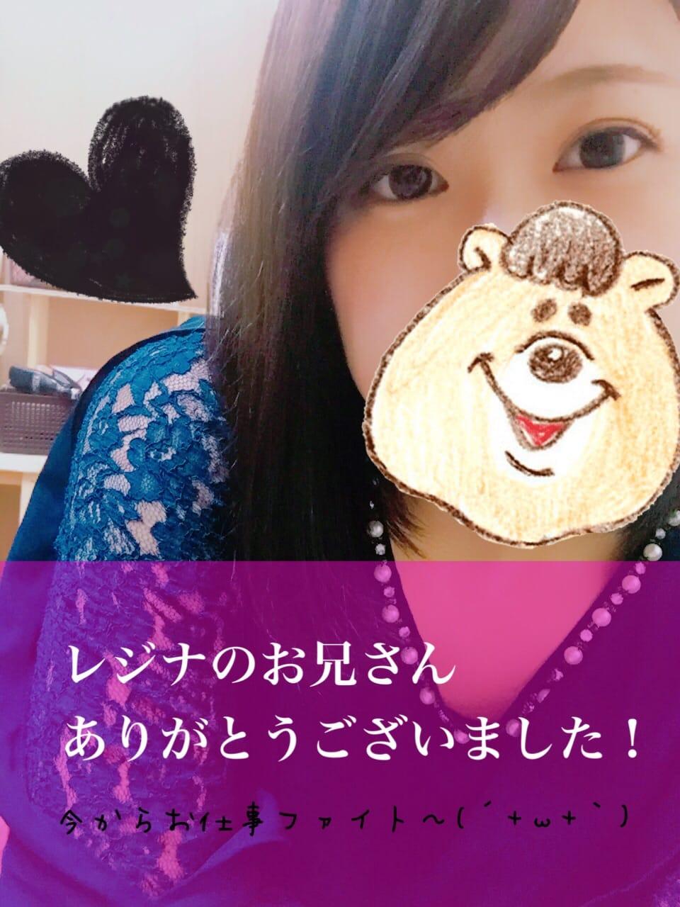 ラン「8/22★レジナ」08/22(火) 21:30   ランの写メ・風俗動画