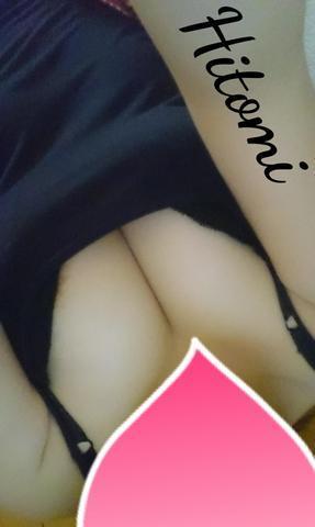 ☆淫乱人妻ヒトミ☆