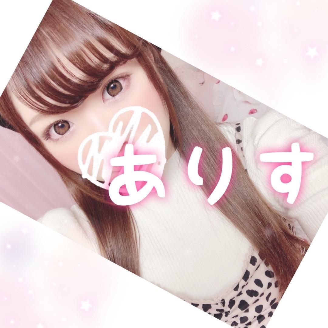 「お礼?」03/19(木) 04:03 | ありすの写メ・風俗動画