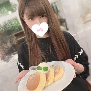 「思い立ったらすぐ行動!!!」03/20(金) 05:48 | あおいの写メ・風俗動画