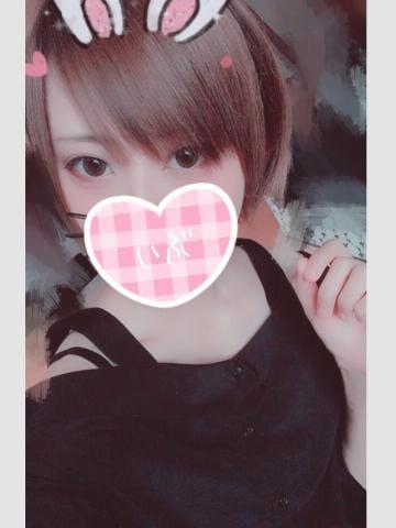 「しゅっきん」08/23(水) 19:19   いぶの写メ・風俗動画
