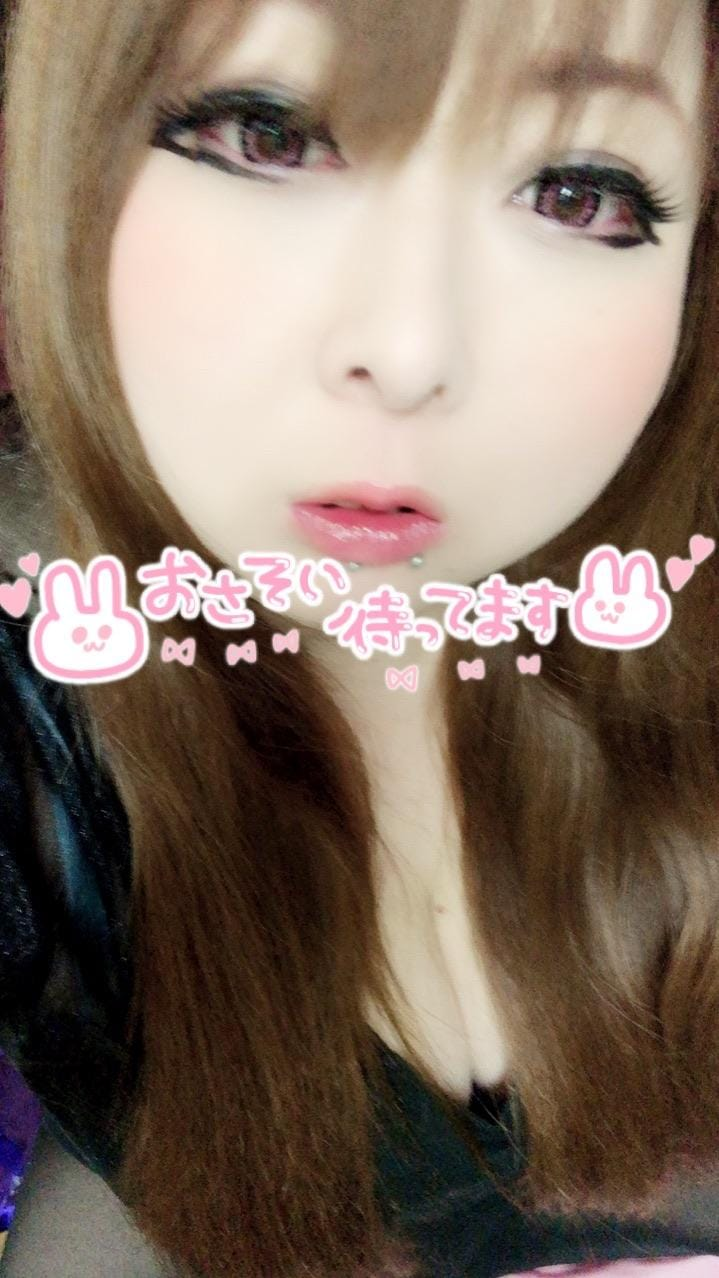 「やほᕱ⑅ᕱ♥」03/20(金) 20:10 | みさきの写メ・風俗動画