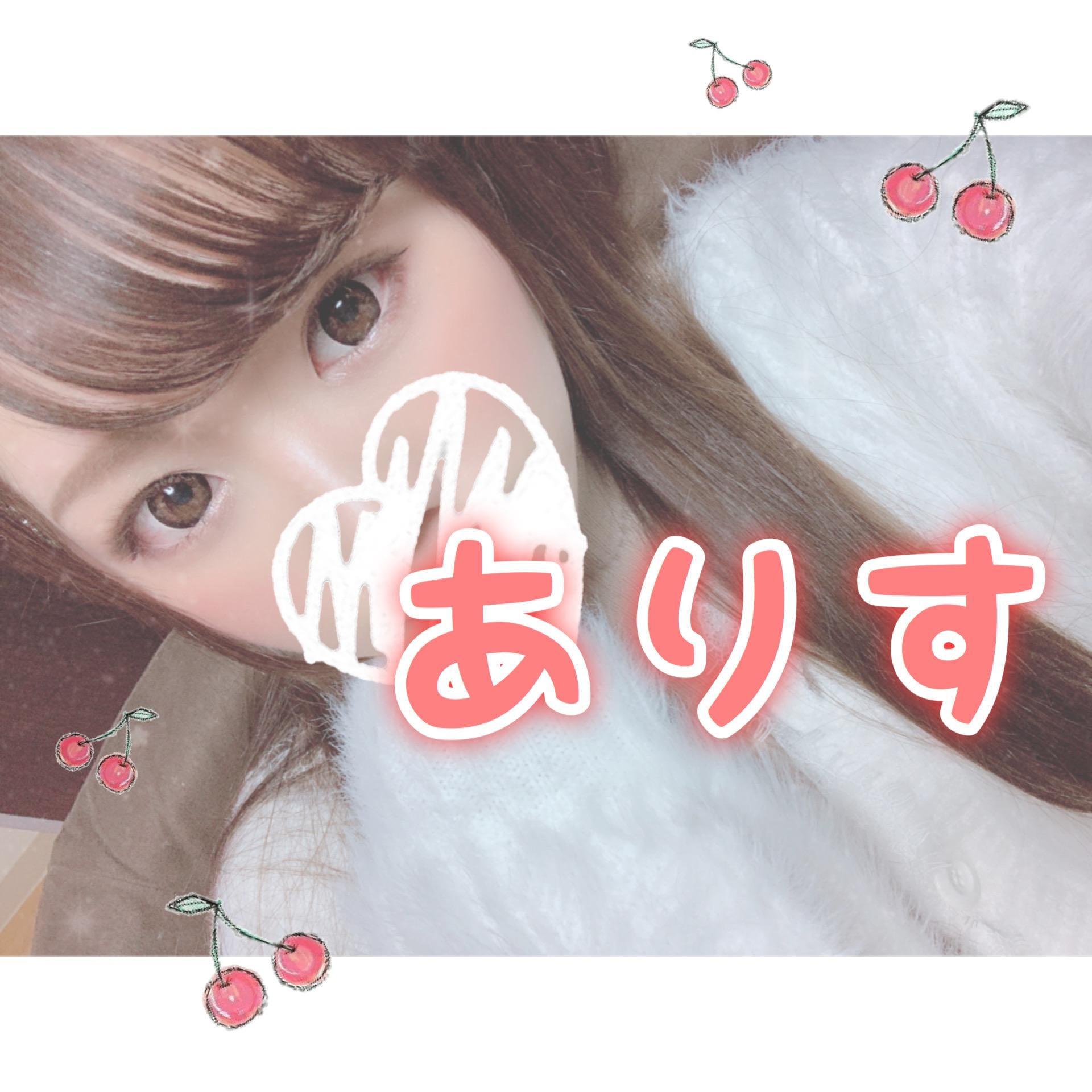 「お礼?」03/21(土) 05:02 | ありすの写メ・風俗動画