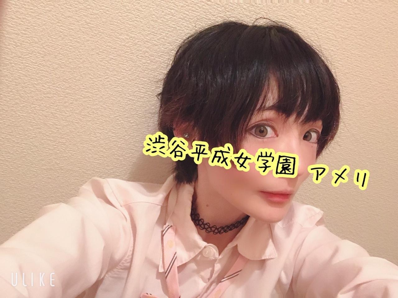 アメリ「●ここ何日か、」03/21(土) 13:25   アメリの写メ・風俗動画