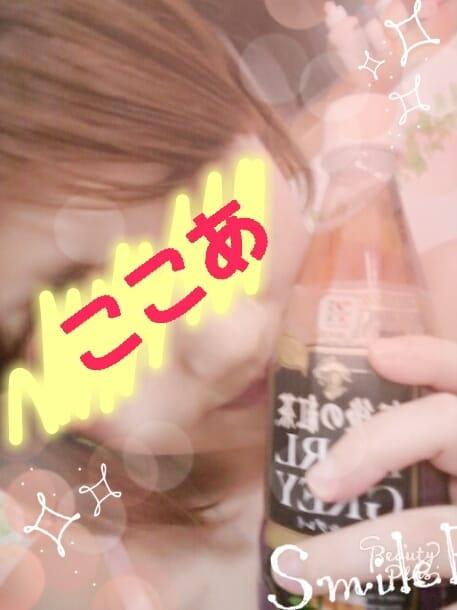 「ありがとう☆」08/24(木) 01:31 | ここあの写メ・風俗動画