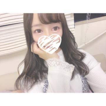 「おれい?」03/21(土) 21:14 | なほの写メ・風俗動画