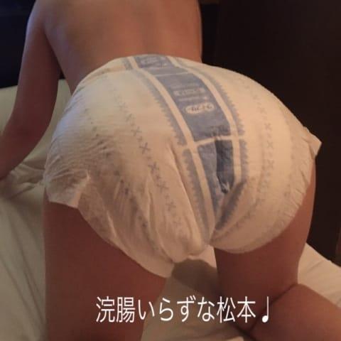 松本陽子|