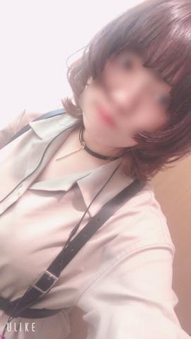 「本日も出勤しましたああ」03/22(日) 08:03 | 松山おとの写メ・風俗動画