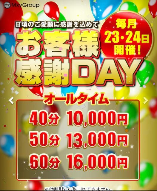 アメリ「●イベントの告知になります☆」03/22(日) 09:00   アメリの写メ・風俗動画