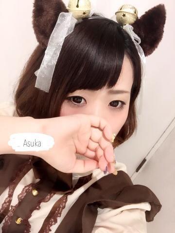 アスカ「Asuka」08/24(木) 15:23 | アスカの写メ・風俗動画