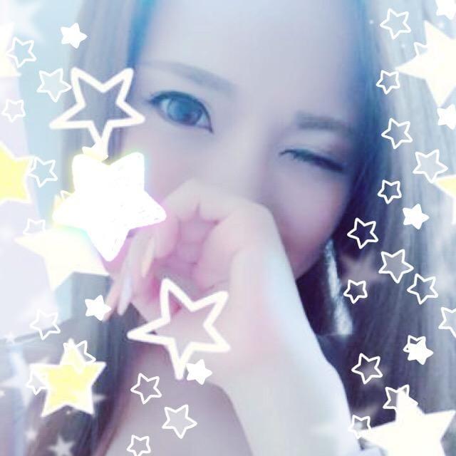 「嬉しいです❤」03/22(日) 22:56   ここの写メ・風俗動画