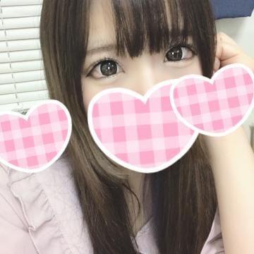 「お礼?(立川)」03/22(日) 22:59 | よりこの写メ・風俗動画