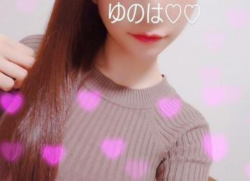 「2イン1のお兄様?ゆのは」03/23(月) 00:27 | ーユノハーの写メ・風俗動画