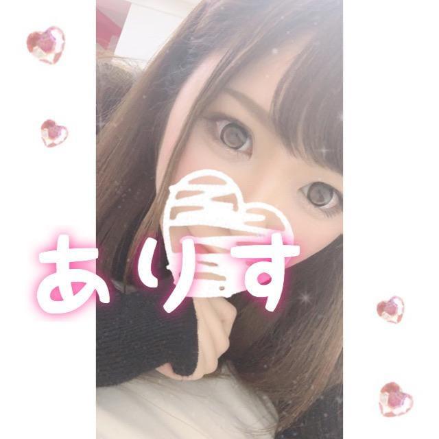 「受け付け終了しました!」03/23(月) 04:25 | ありすの写メ・風俗動画