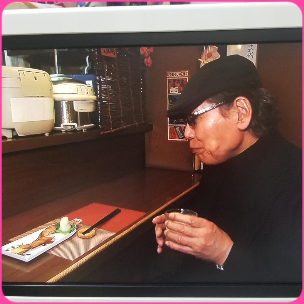 宝生杏奈「☆酒場放浪記☆」03/23(月) 21:30 | 宝生杏奈の写メ・風俗動画