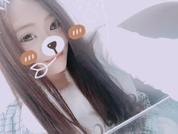 「レア出勤です?」03/23(月) 23:15   奏/ガーデンの写メ・風俗動画