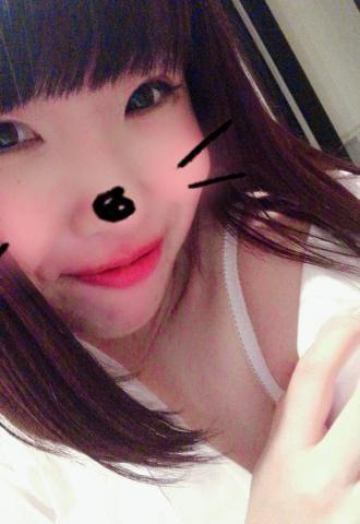 「おはよ〜??」03/24(火) 13:07 | れもんの写メ・風俗動画