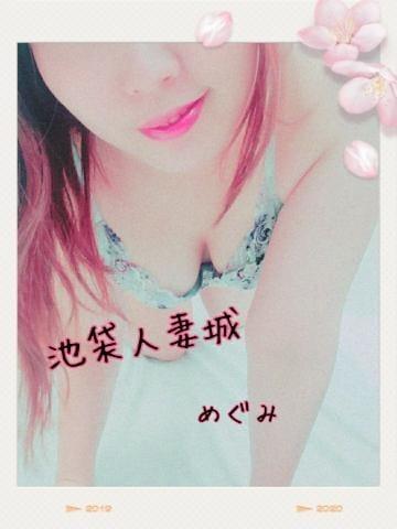 「[お題]from:ありがとうのうたさん」03/24(火) 15:04 | めぐみの写メ・風俗動画