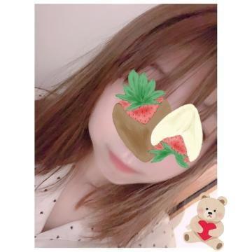 「こんばんわ???」03/24(火) 21:52 | 五月ななの写メ・風俗動画