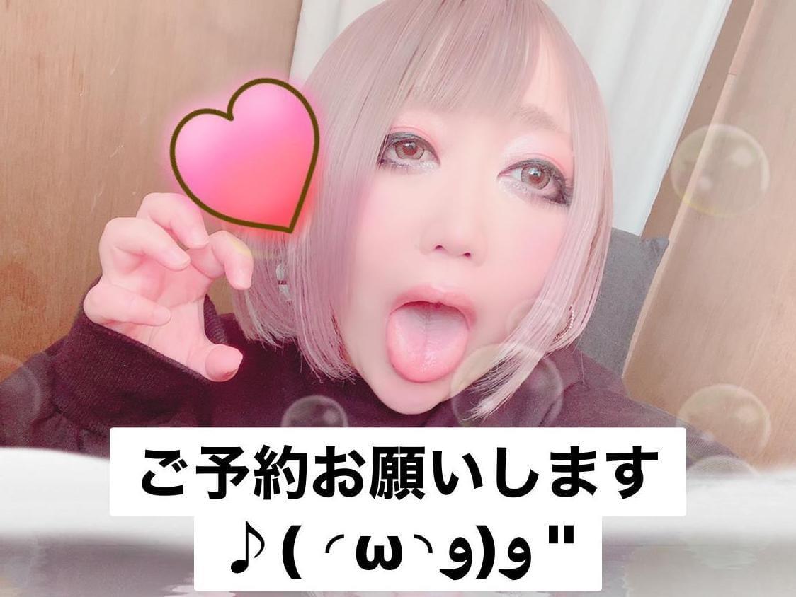「重要?」03/24(火) 22:42 | あきの写メ・風俗動画