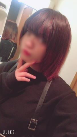 「出勤しましたああ!!」03/25(水) 08:11 | 松山おとの写メ・風俗動画