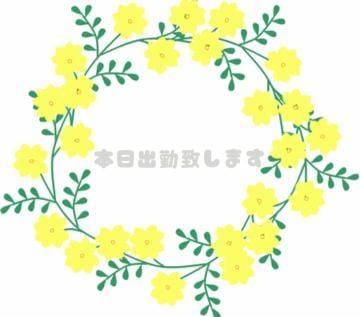 「出勤?」03/25(水) 13:52 | 五月ななの写メ・風俗動画