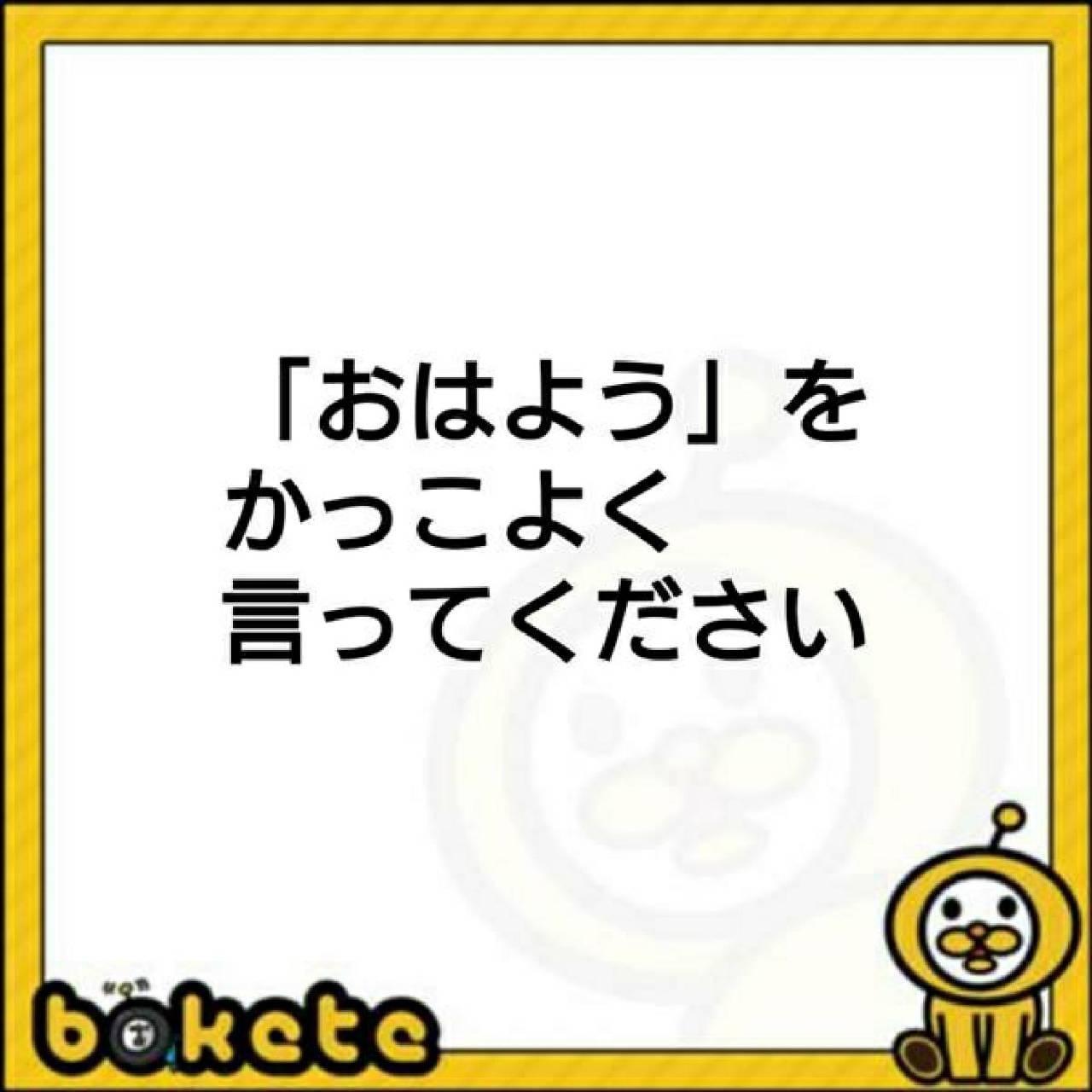 まりあ「ありあ」03/25(水) 13:56   まりあの写メ・風俗動画