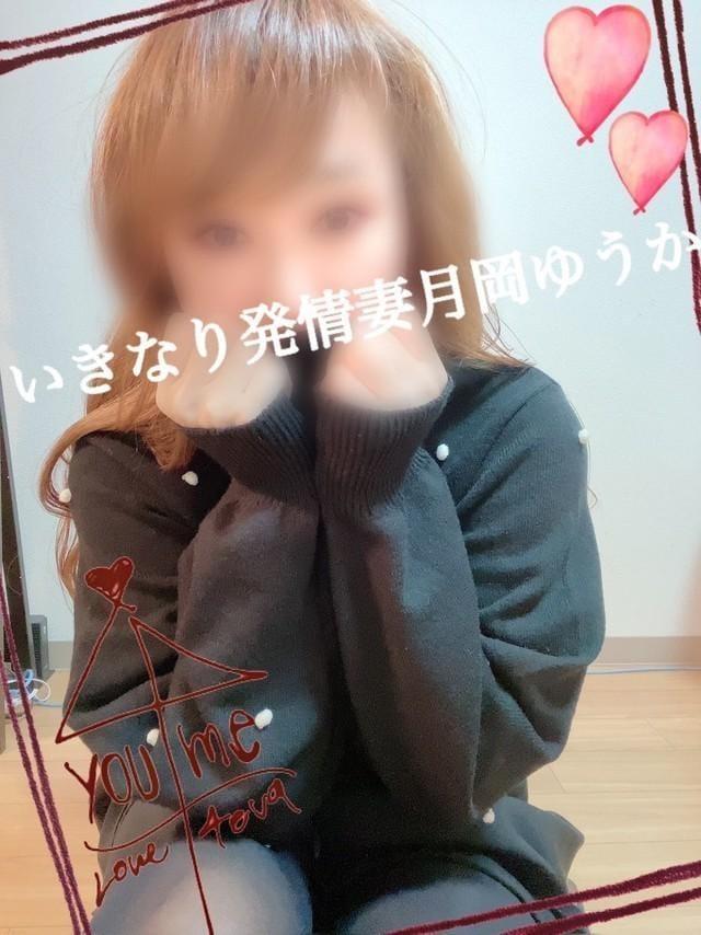 「ご指名お待ちしています」03/25(水) 17:35 | 月岡ゆうかの写メ・風俗動画