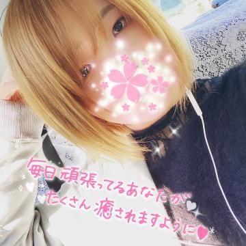 「復活のちえ」03/25(水) 20:54   天使ちえの写メ・風俗動画