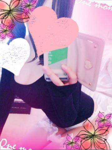 「いつもありがとう!」03/26(木) 04:33 | カンナの写メ・風俗動画