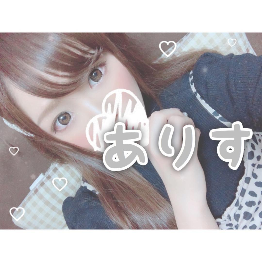 「また明日〜?」03/26(木) 04:34 | ありすの写メ・風俗動画