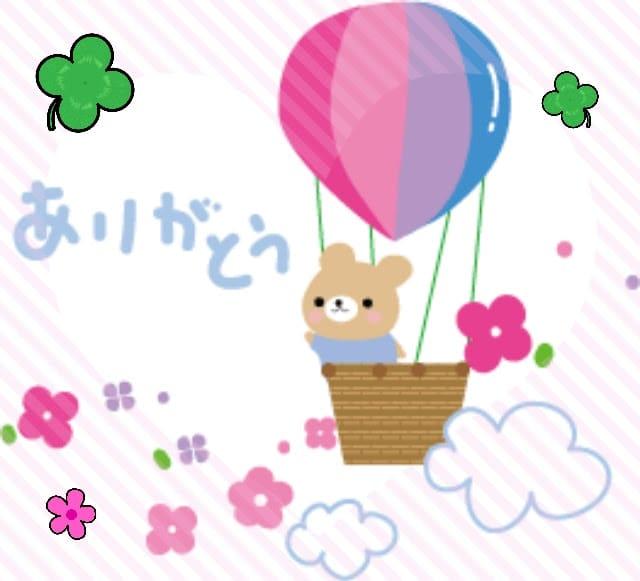 「お礼☆」08/26(土) 02:38   滝沢あんなの写メ・風俗動画