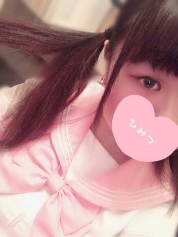 「こんにちは?????」03/26(木) 13:15 | 綾川しのの写メ・風俗動画