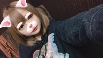 「?おはよ?」03/26(木) 15:07   らむねの写メ・風俗動画