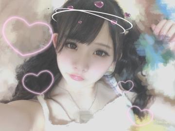 「?おはよん」03/26(木) 16:17 | せいらの写メ・風俗動画