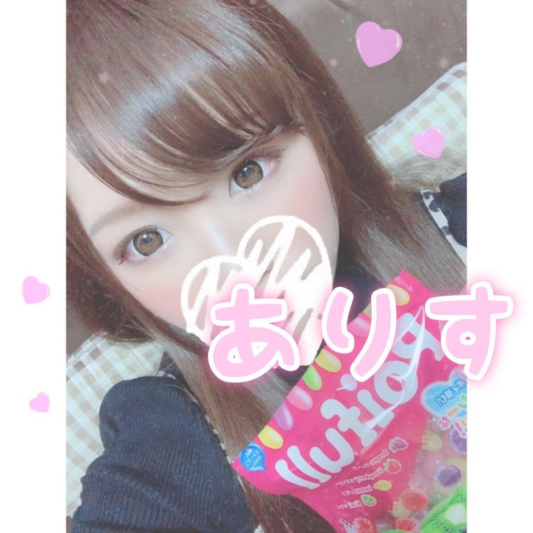 「お気に入り?」03/26(木) 19:11 | ありすの写メ・風俗動画