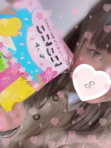 「ありがとう?????」03/26(木) 22:03 | 綾川しのの写メ・風俗動画