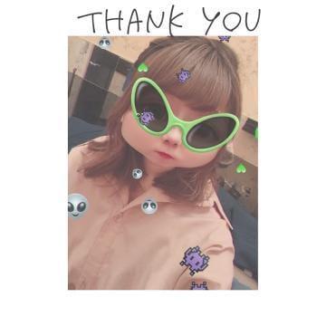 「お礼??.*」03/26(木) 22:07 | 五月ななの写メ・風俗動画