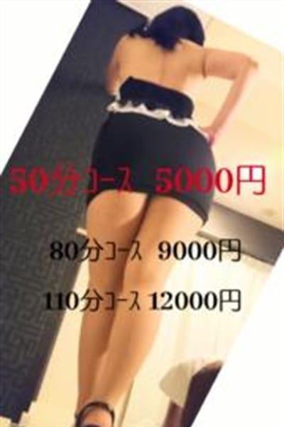 激ヤス子「お知らせ 営業時間延長」03/26(木) 22:33   激ヤス子の写メ・風俗動画