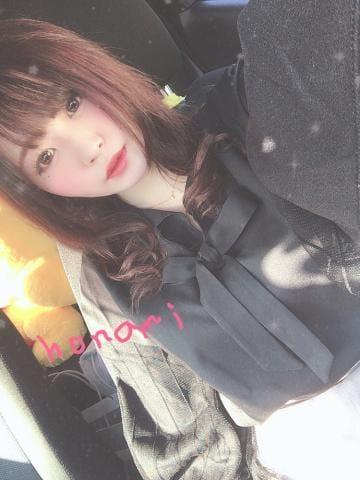 「ぶーん」03/26(木) 23:19 | ほなみの写メ・風俗動画
