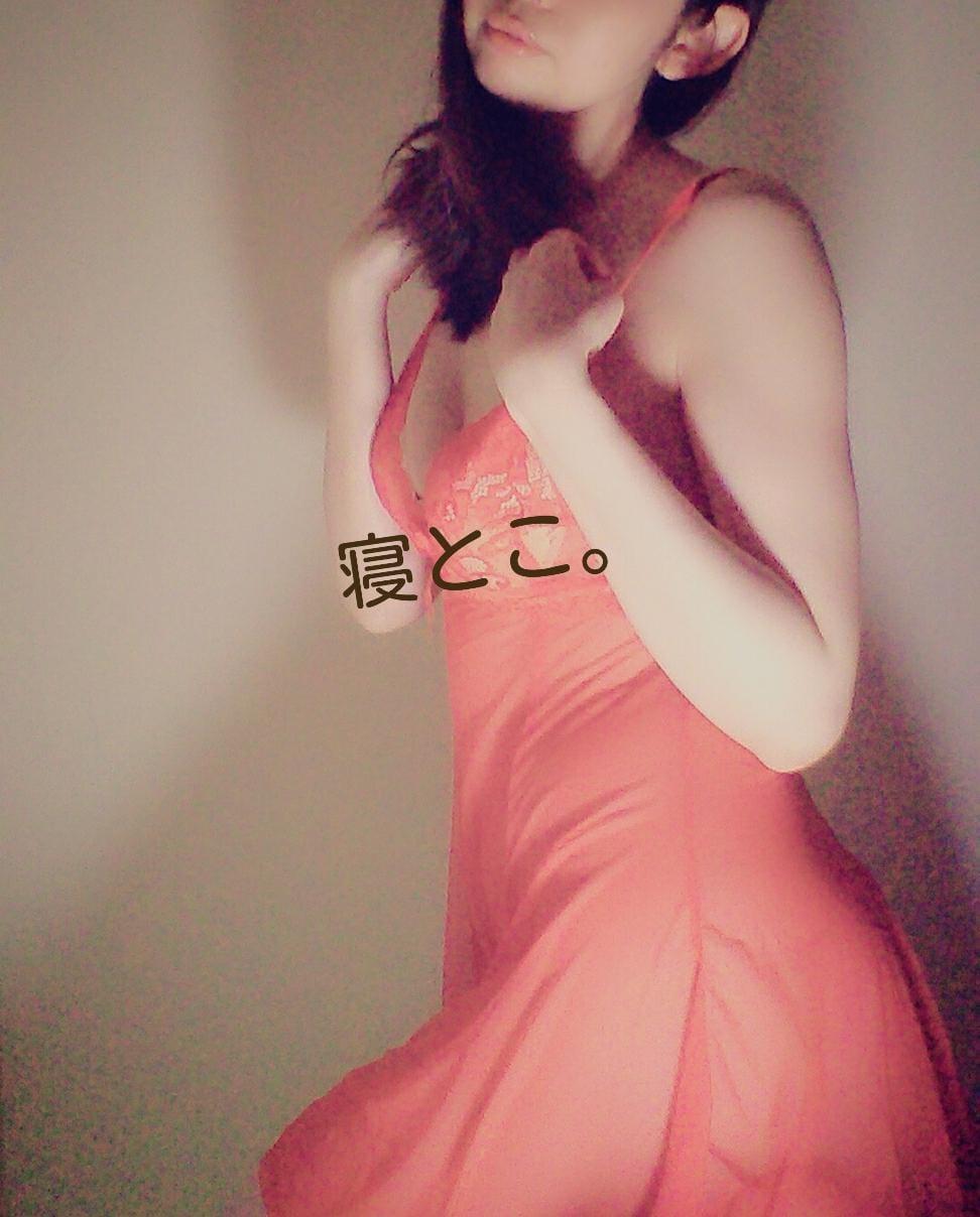 茅野撫子「どれがいい?」03/27(金) 04:34 | 茅野撫子の写メ・風俗動画